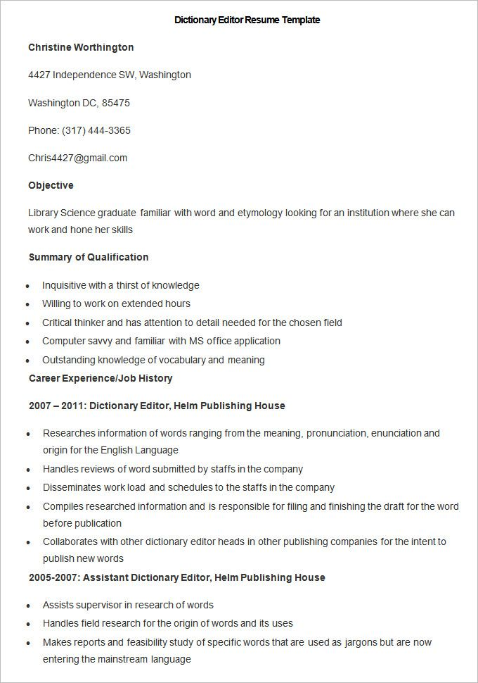 sample dictionary editor resume template   how to make a