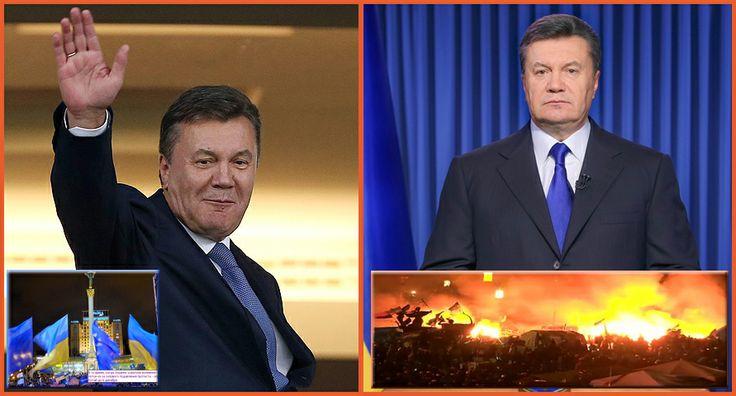 2017 год... Взгляд на прошлое: Янукович - вчера и сегодня
