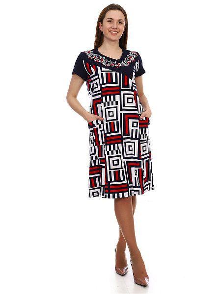 dd307bbcd7c Платье DIANA textile. Цвет темно-синий