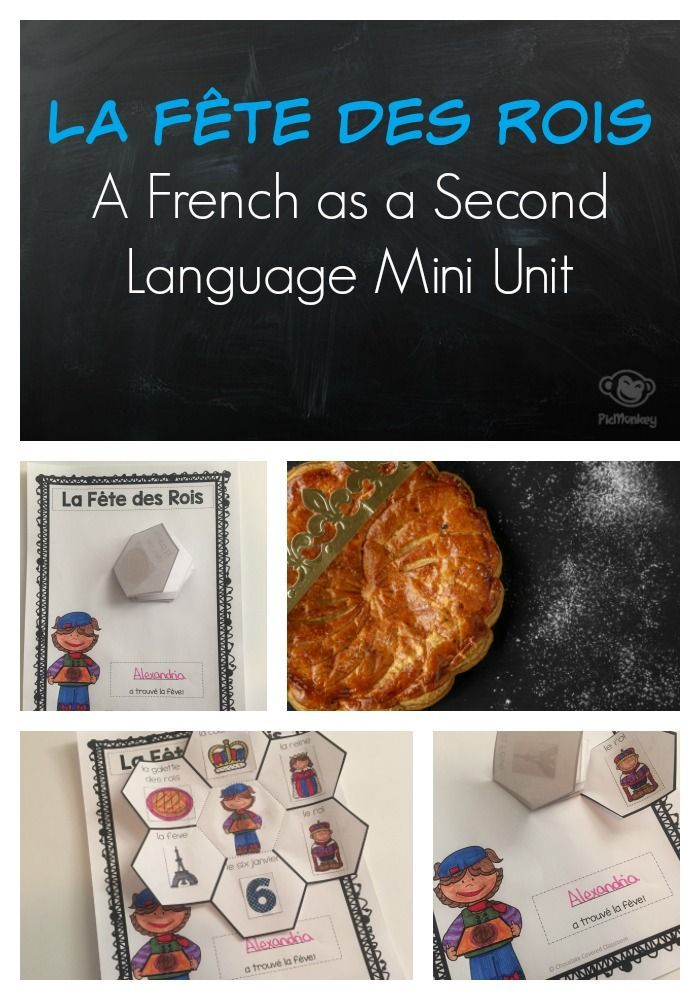 A fun and engaging way to teach your students about La Fete des Rois! Perfect for the upper elementary French as a Second Language Classroom (FSL)