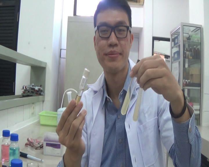 Kelola Bakteri Kawah Ijen Ciptakan Sumber Energi Terbarukan