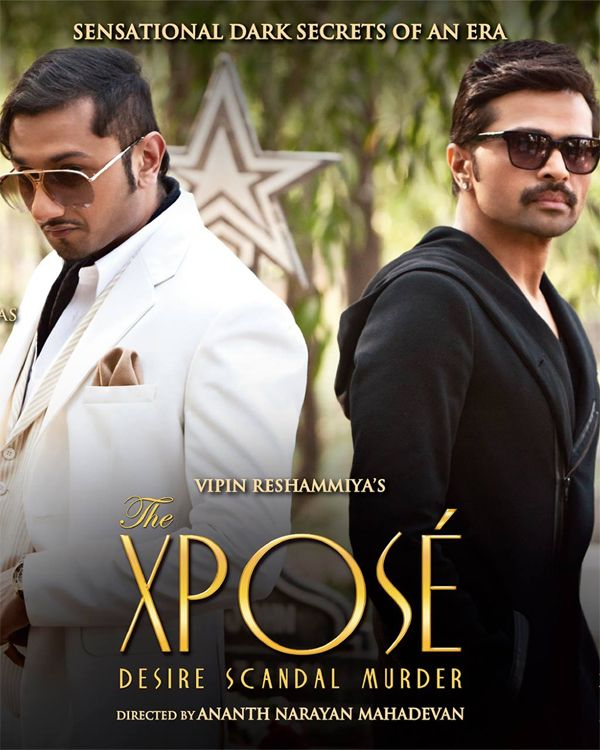 Hai Apna Dil To Awara Lyrics From The Xpose Movie featuring Yo Yo Honey Singh, Himesh Reshammiya