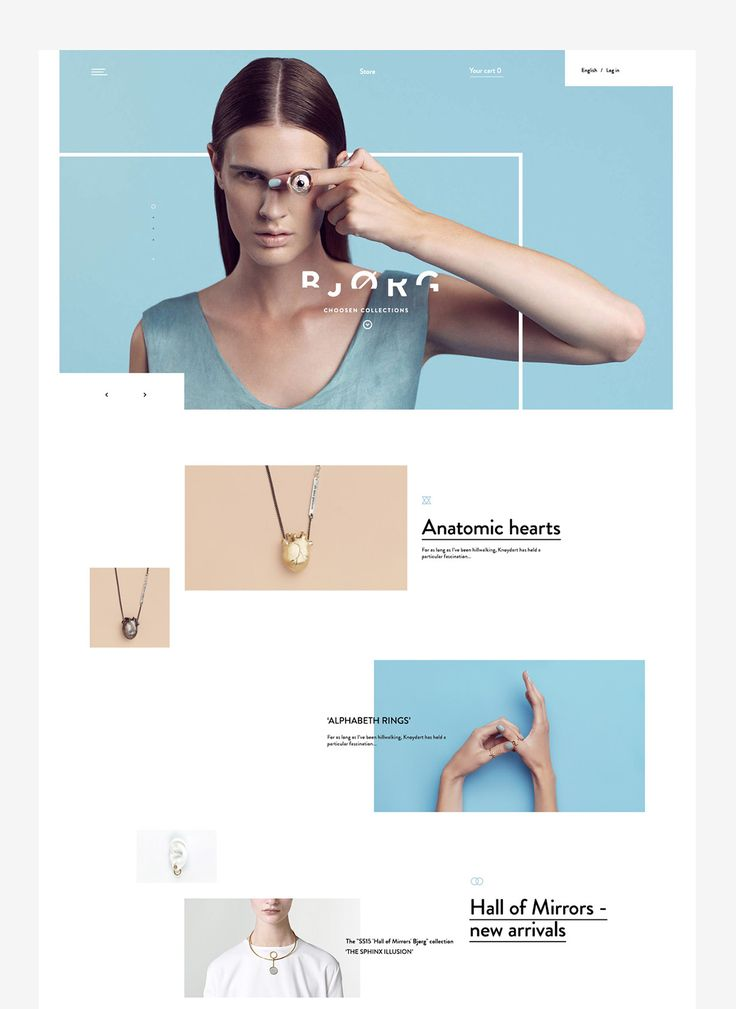 Design à emporter — theperfectgrid: Tomasz Trefler