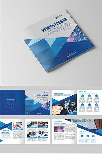 Blue Geometric Gradient Technology Brochure#pikbest#templates