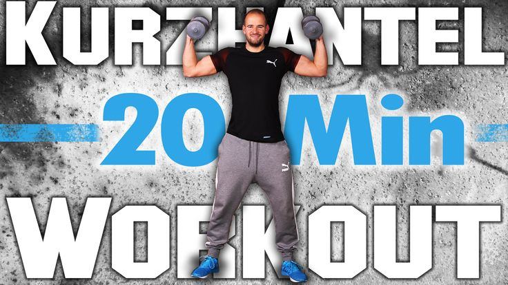 Workout Zuhause mit Kurzhantel - 20 Minuten Hanteltraining - Muskeln auf...
