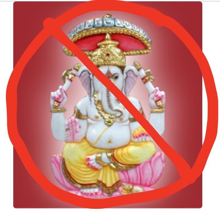 2nd commandment: you shall not make yourself for an idol. NO IDOLS. Don't respect a statue or false god.
