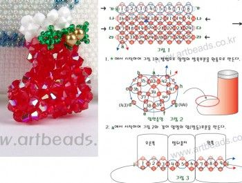 Beaded Christmas Stocking PATTERN