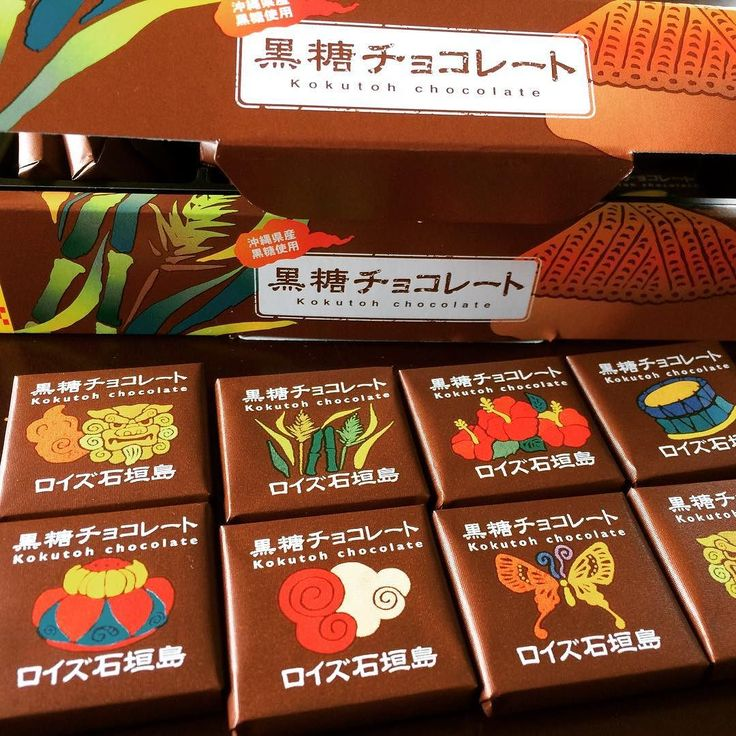 #石垣島#ロイズ #美味シイモノ#valentineday by maina1114
