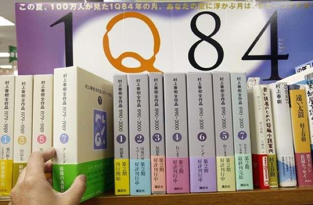La littérature japonaise est idéale pour t'évader à moindre coût sans quitter ton canapé ! Découvrez la sélection de Madmoizelle.com, plusieurs titres sont disponibles chez Audiolib.