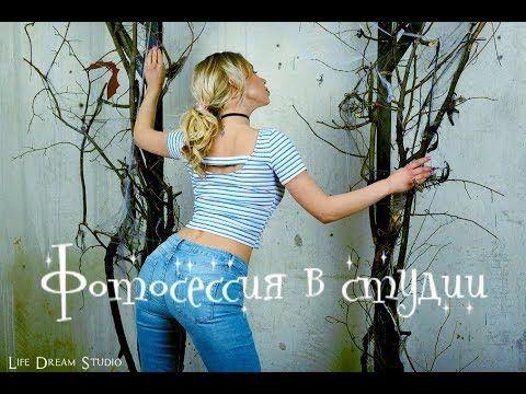 VLOG: ФОТОСЕССИЯ НАСТИ В СТУДИИ Wonderland | BACKSTAGE .