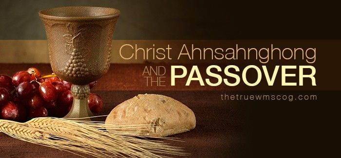 http://ncpassover.com/the-passover-of-the-new-covenant-and-ahnsahnghong/