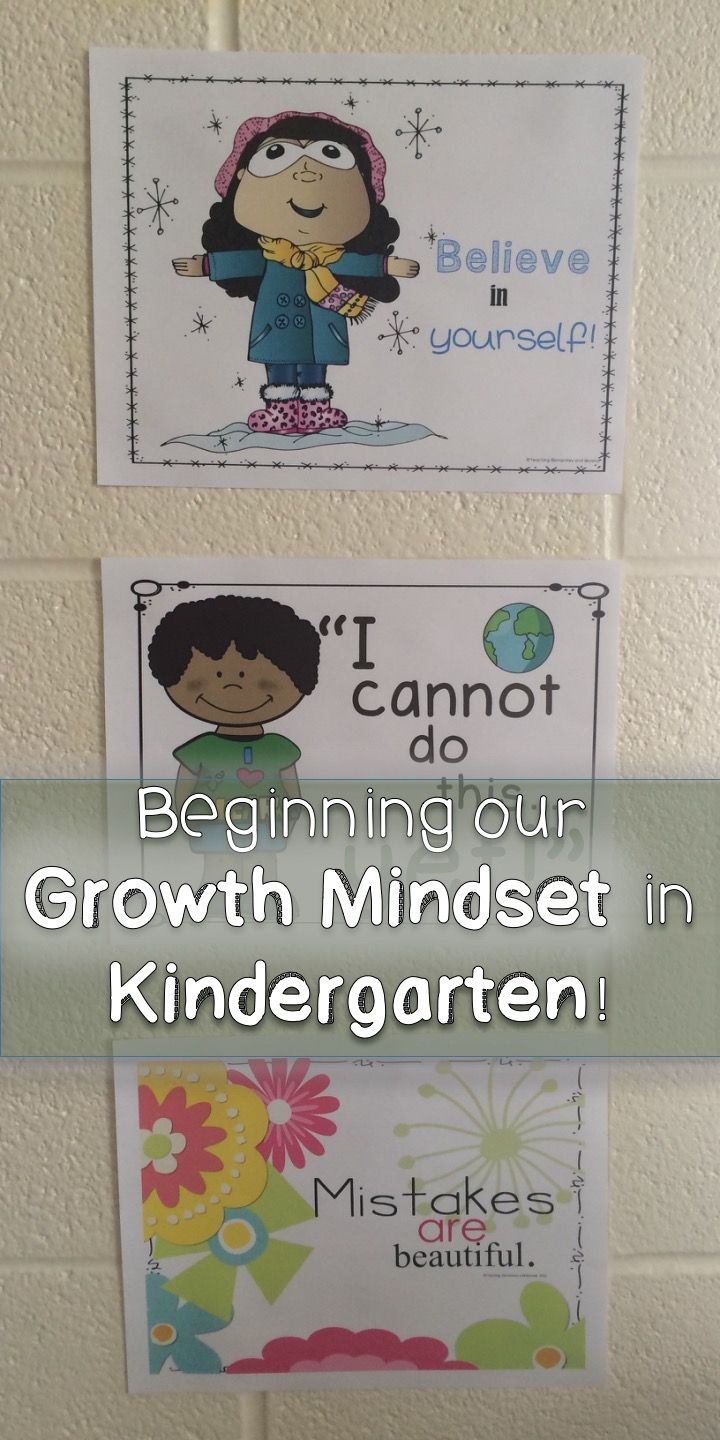 Kid friendly activities and quotes to display on our bulletin board in our classroom or throughout the school. So excited! Great ideas to help instill a growth mindset in our kindergarten students!