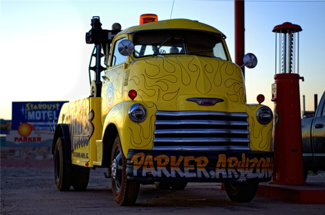 The front end of A tow truck.