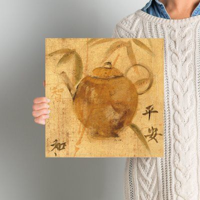 "World Menagerie Asian Teapot IV Painting Print on Wrapped Canvas Size: 12"" H x 12"" W x 0.75"" D"