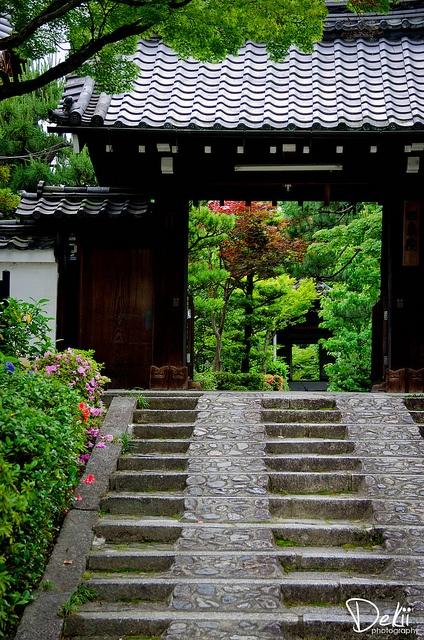 Seiraiin Temple, Kyoto, Japan