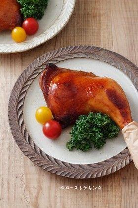 ☆ローストチキン☆クリスマス☆ by ☆栄養士のれしぴ☆ 【クックパッド】 簡単おいしいみんなのレシピが278万品