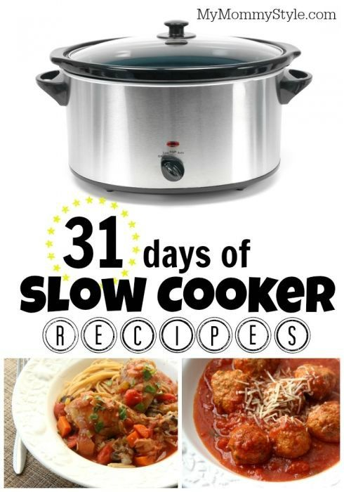31 days of slow cooker recipes, crock pot, slowcooker, crockpot, crock-pot, slow-cooker, fall recipes, dinner recipes