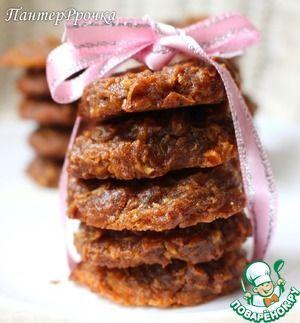 хрустящее и воздушное ржано-морковное печенье