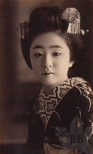 Japanese Geisha. It is rare to see one now even when you are in Kyoto.