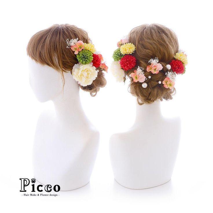 . 🌸 Gallery 518 🌸 . 【 成人式 #髪飾り 】 . #Picco #オーダーメイド髪飾り #振袖 #成人式 . 小ぶりホワイトのローズをメインに、振袖柄からセレクトしたカラーのマムと小花で盛り付けました💚💛💖 バックにはかすみ草と小花のコンビとパールを散りばめて可愛くアレンジ😍✨ #ホワイトローズ #和スタイル #伝統 #和装 #成人式ヘア . デザイナー @mkmk1109 . . . #ヘッドパーツ #ヘッドドレス #花飾り #造花 #着物 #和装 #浴衣 #色打掛 #袴 #成人式フォト #成人式前撮り #成人式準備 #おしゃれ #小紋 #和装髪型 #和装小物 #タッセル #成人式小物 #大和撫子 #japanesestyle