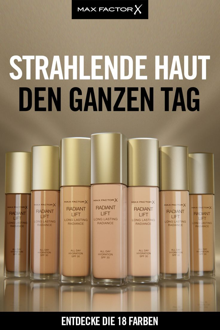 Order Max Factor now!