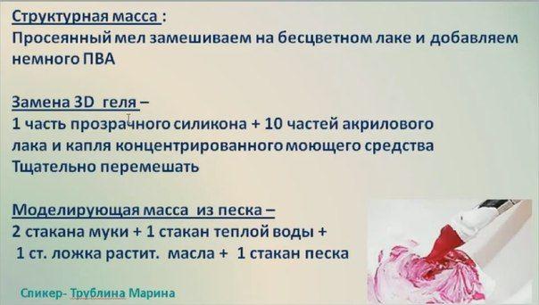 Марина Грибкова