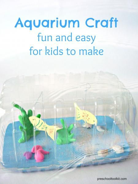 Simple aquarium craft for kids to make. A perfect craft to create from up cycled materials at home