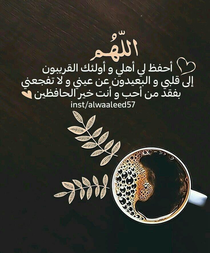 اللهم احفظ أهلي Enamel Pins Islam Pin