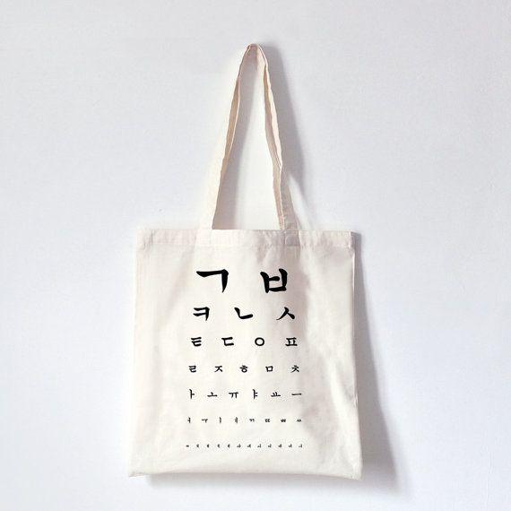Korean optical test TOTEBAG
