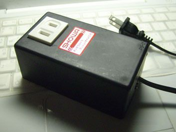 raly-box