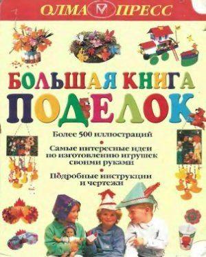 КНИГИ по творчеству - Бесплатные учебники