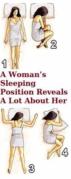 A WOMAN'S SLEEPING POSITION REVEALS A LOT ABOUT HER