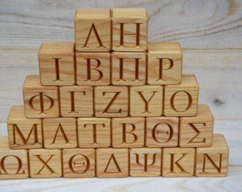 We are leading online store and specializes in offering wooden Alphabet letters and symbols at cost effective prices. We have a full range of custom fonts, wood and sizes available which are an attractive way to display wall and room.