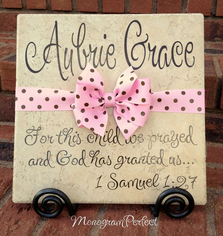 Personalized Adoption Gift or Baby Shower Decorative Tile. $29.99, via Etsy.