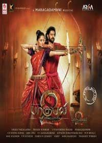 Baahubali 2: The Conclusion (2017) Tamil Movie Watch Online HD DVD Download Free