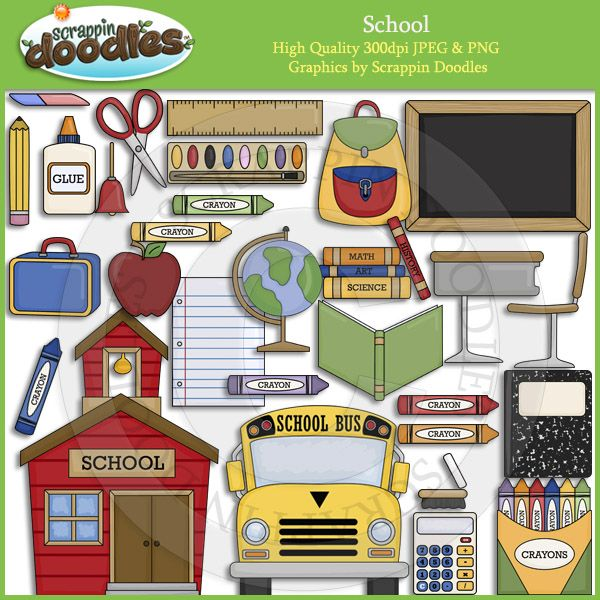 school clipart collection - photo #15