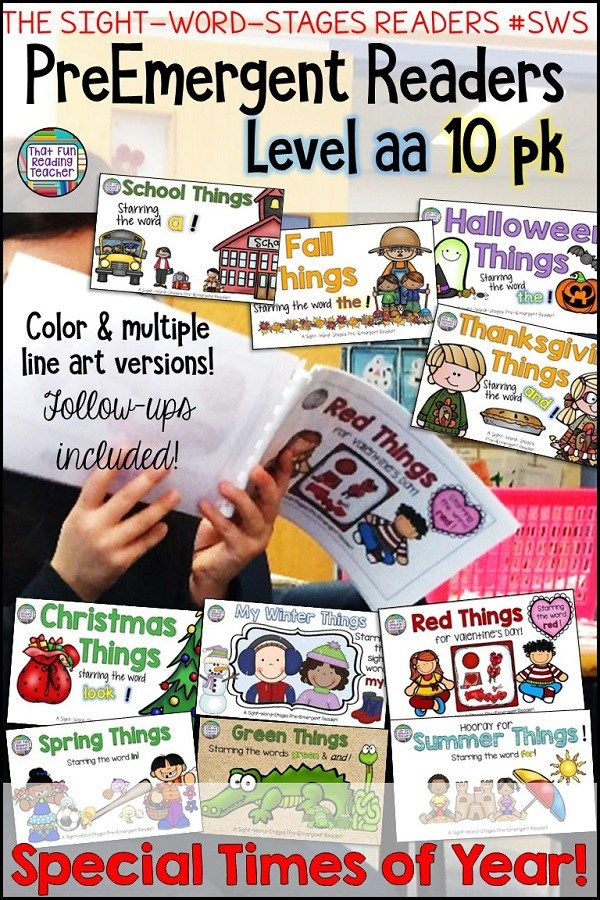 Always have an easy, seasonal reader handy for your kindergarten students to play teacher with, and build their confidence and view of themselves as readers. Pre-Emergent Level aa Sight Word Readers $ (School Things, Fall Things, Halloween Things, Thanksgiving Things, Christmas Things, Winter Things, Red Things [for Valentine's Day!]), Spring Things, Green Things, Summer Things - each with 4 versions in one for differentiation! #tpt #kindergarten #teacherspayteachers #education…