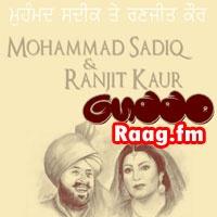 Artist : Mohammad Sadiq, Ranjit Kaur  Album : Guddo Tracks : 6 Rating : 8.3594 Tag's : Punjabi, Guddo – Mohammad Sadiq, Guddo – Mohammad Sadiq & Ranjit Kaur, Guddo - Mohammad Sadiq, Guddo - Mohammad Sadiq And Ranjit Kaur, Guddo - Mohammad Sadiq album download, Guddo - Mohammad Sadiq full album download, Guddo - Mohammad Sadiq mp3 songs download,   http://music.raag.fm/Punjabi/songs-38271-Guddo-Mohammad_Sadiq