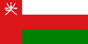 The flag of Oman was officially adopted on April 25, 1995.     Colors of the flag are symbolic, with green representing fertility; white represents peace, and this shade of red is common on many regional flags. The national emblem, a (Khanjar Dagger), is displayed upper-left. The dagger and its sheath are superimposed on two crossed swords in scabbards.