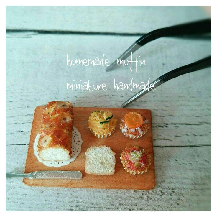 パウンドケーキとマフィン焼けました~☕🍴🍴✨ * * #ミニチュア#ミニチュアフード#ミニチュアスイーツ#ドールハウス#miniature#miniaturehood#dollhouse#homemade#muffin#自家製#マフィン#パウンドケーキ#キャラメルバナナ#苺#クリームチーズ