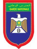 AS Garde Nationale  (Nouakchott, Mauritania) #ASGardeNationale #Nouakchott #Mauritania (L13680)