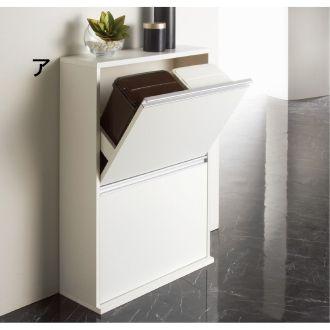開け閉め静かな薄型ダストボックス 4分別【分別ゴミ箱・キッチン収納】 通販 - ディノス