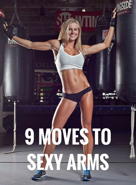 9 MOVES TO SEXY ARMS