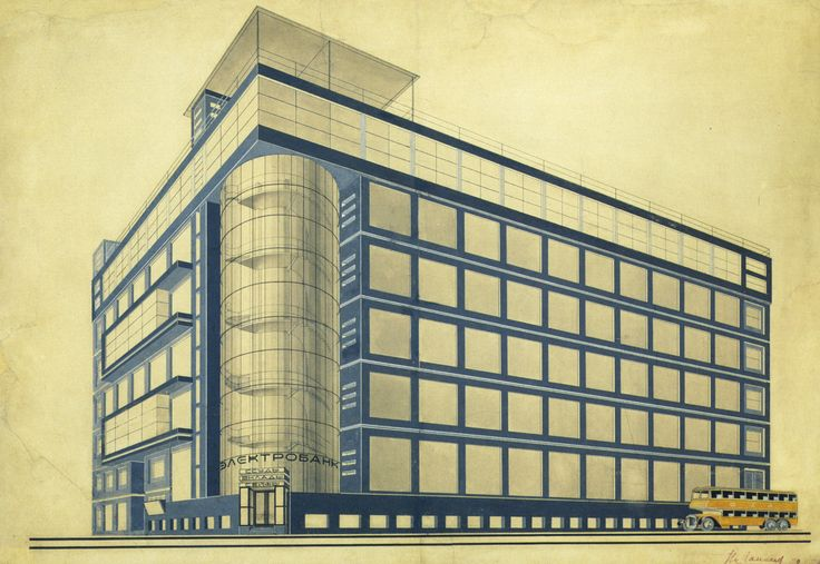 Ilia Golosov, Project for Electrobank Building, Moscow, Russia, 1926