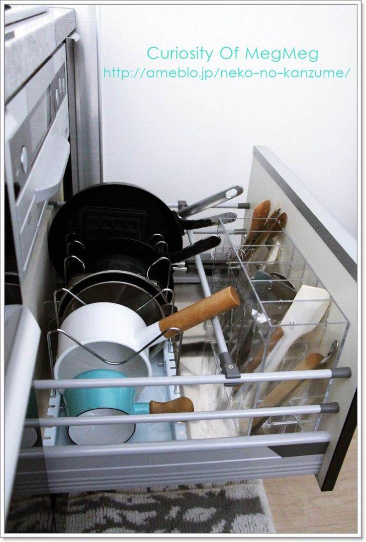 メグメグの好奇心♪♪ 収納インテリア キッチンツールの収納 ~ 無印良品で細かく仕切る