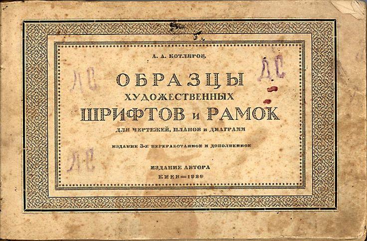 Новосибирская Студия Каллиграфии