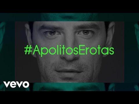 Sakis Rouvas - Apolitos Erotas | Σάκης Ρουβάς - Απόλυτος Έρωτας (Lyric Video) - YouTube