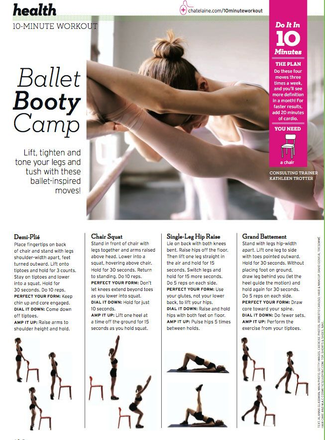 10 minute #Workout, how to get a dancer's body. Follow our boards for the coolest #Gym Gear, Workouts & #Fitness