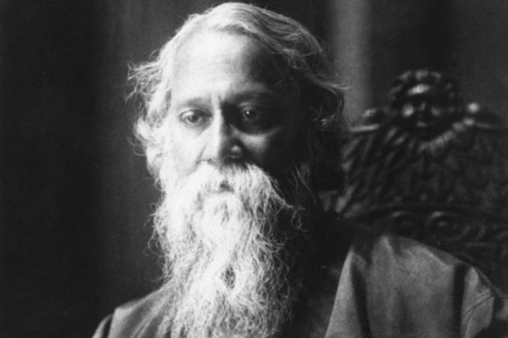 Rabindranath Tagore's family's outlook on religion and life was influenced by the Upanishads and the Bhagavadgita (cf. Brahmo Samaj).  When Rabindranath was twelve and went to the Himalayas with his father, they chanted the Upanishads together. His father insisted that he should know the verses by heart. Rabindranath Tagore's writings are full of references to the Upanishads.