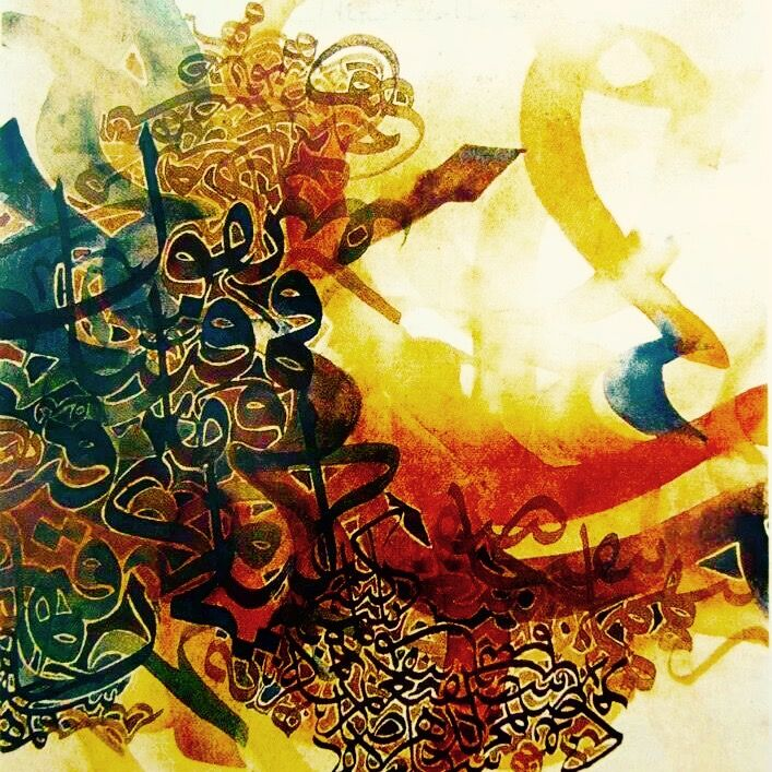 Desertrose Gorgeous Colorful Calligraphy Art